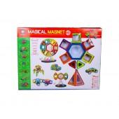 Магнитный конструктор Magical Magnet 71 деталь